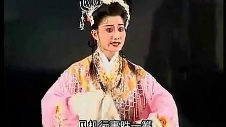 潮剧陈楚蕙唱段专辑