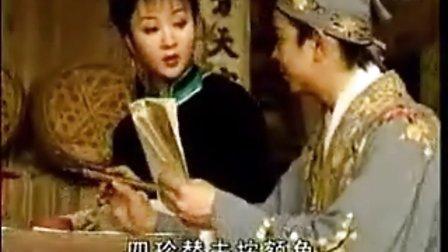 梅州客家山歌剧全集视频下载