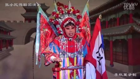河南豫剧大全视频