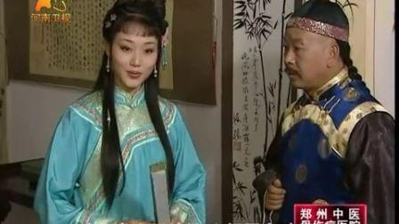 河南豫剧大全与河南曲剧全场戏