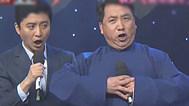 2017姜昆相声全集姜昆春晚相声下载