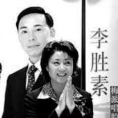 于魁智李胜素京剧京歌对戏专辑