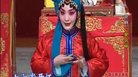 京剧折子戏专场名家目录