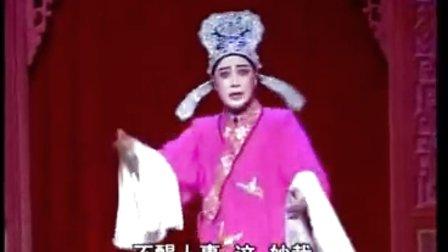 福建闽剧视频全集