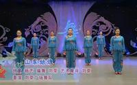 杨艺广场舞队全民健身广场舞大全