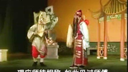 湖南花鼓戏全集视频大全
