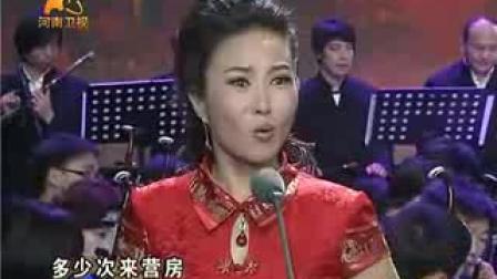 豫剧名段精选100首