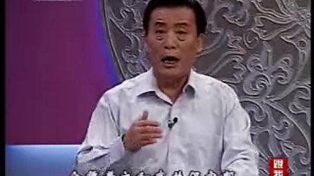 京剧教学视频跟我学京剧