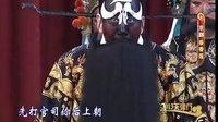孟广禄京剧合集孟广禄京剧大全