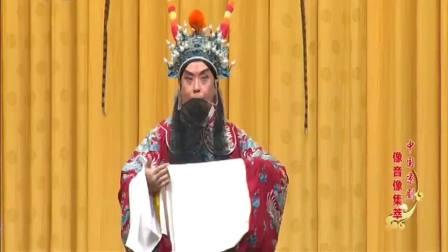 京剧名段欣赏200首