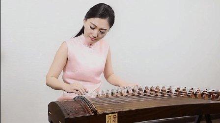 古筝名曲100首欣赏