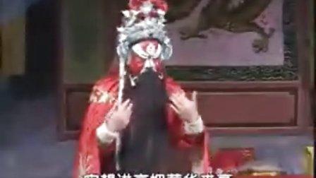 豫剧红脸王集锦欣赏