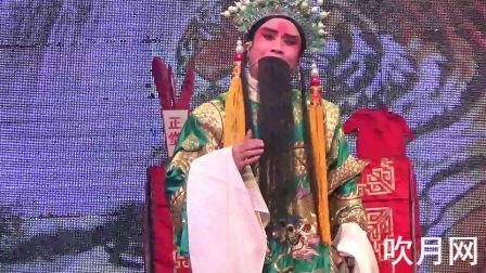 浙江婺剧名家经典唱段