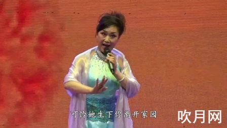 晋剧2018山西晋剧院清唱