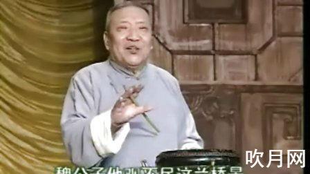 京东大鼓全集董湘昆