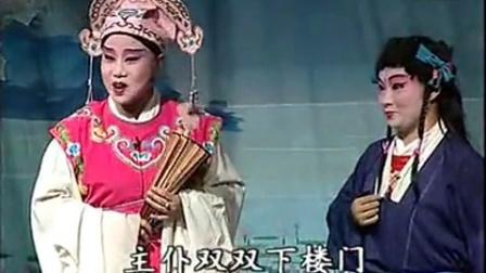 苏北现代淮剧视频全集