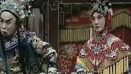 晋剧全本戏视频专辑中路北路上党梆子