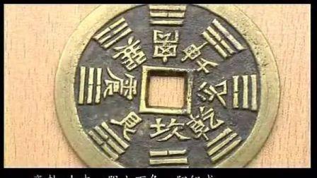 中��古代算命�g剖析