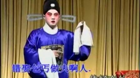 楚剧大全经典唱段视频