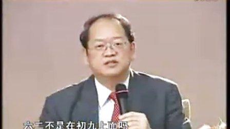 傅佩�s�解易�64卦全集