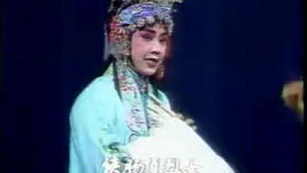 河北梆子老调丝弦专辑