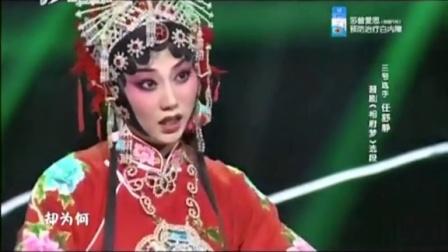 山西晋剧全本高清100首