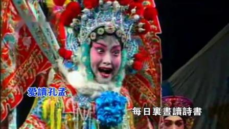 河南豫剧伴奏音乐完整版