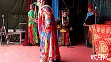 豫剧精彩民间唱段100集