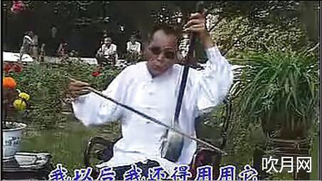 2018河南坠子精彩唱段大全郭永章视频