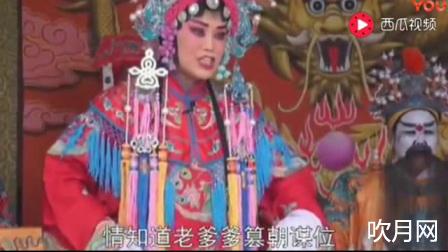 申�P梅毛�凵�越�{名家名段大全