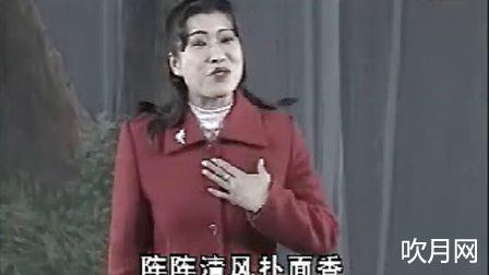 内蒙古二人台视频全部山曲集