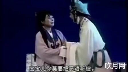 2018豫剧全场加长版最新视频