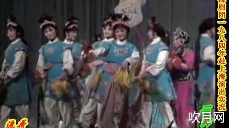 淮海�蚪�典�鹘y��