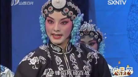 晋剧百家戏苑本戏全本戏视频下