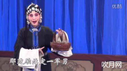 河北梆子经典全剧200首