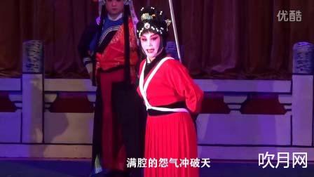 河北梆子名家专业演出