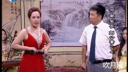 河南��子王建��范翠霞�]�