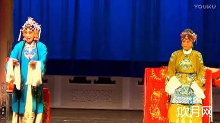 山东梆子经典全剧视频
