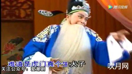 高清潮剧唱段经典视频