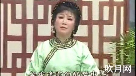扬州扬剧经典视频50部集合