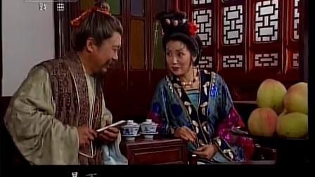 越剧王君安系列经典作品