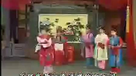 曲剧豫剧琴书大全
