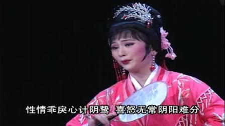最新潮剧全剧大全
