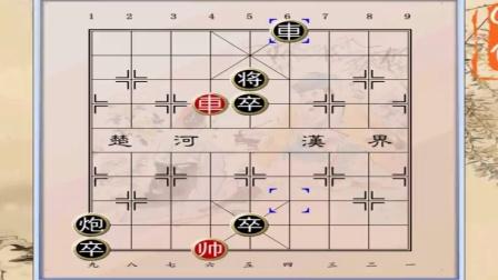 象棋实战精妙杀法500例