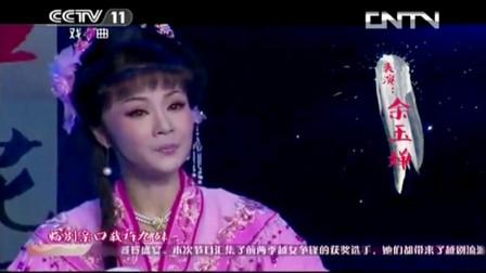 越剧经典唱段100首mp3
