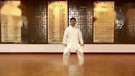 八法五步教学视频太极拳口令讲解