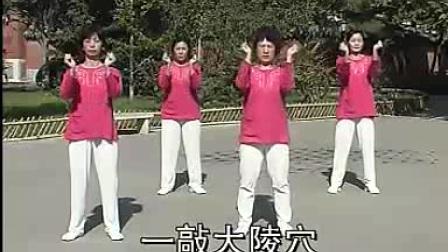 回春医疗保健操66节视频带讲解新口令