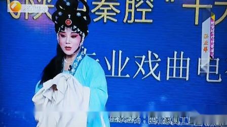 秦腔名人名段演唱晚会