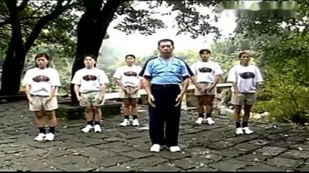 五行健康操视频高清完整版