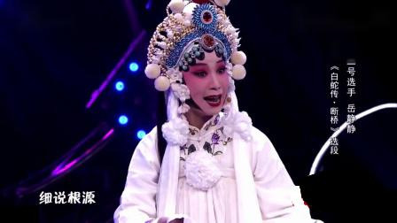 豫剧名家唱段100首欣赏